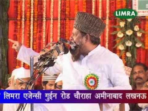 maulana obaidullah khan azmi taqreekhe bayan on naat shareef at dargah shahmina(r.a) lucknow