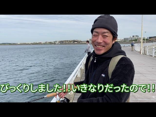 【趣味その1】釣りと料理 リンクス大船店 島村