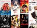 أفضل 50 موسيقى تصويرية في السينما المصرية - الجزء الأول