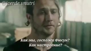 Турецкий сериал внутри 34 серия(2 анонс