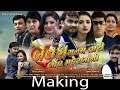 Jignesh kaviraj / BEWAFA SANAM TARI BAHU MEHERBANI / movie making video / part 1 / by kds team