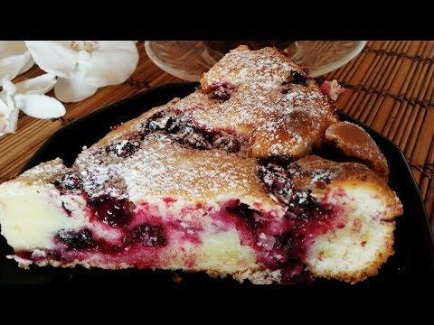 Восхитительный пирог с замороженными ягодами чёрной смородины