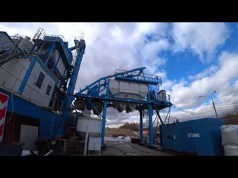 Benninghoven асфальтосмесительная установка