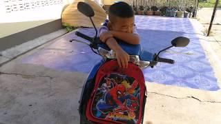 คลิปย้อนหลัง กาฟิวไปโรงเรียนวันแรก วันเปิดเทอม  | Go to school