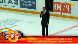 """UTV. Трагедия ХК """"Локомотив"""" (Ярославль)"""