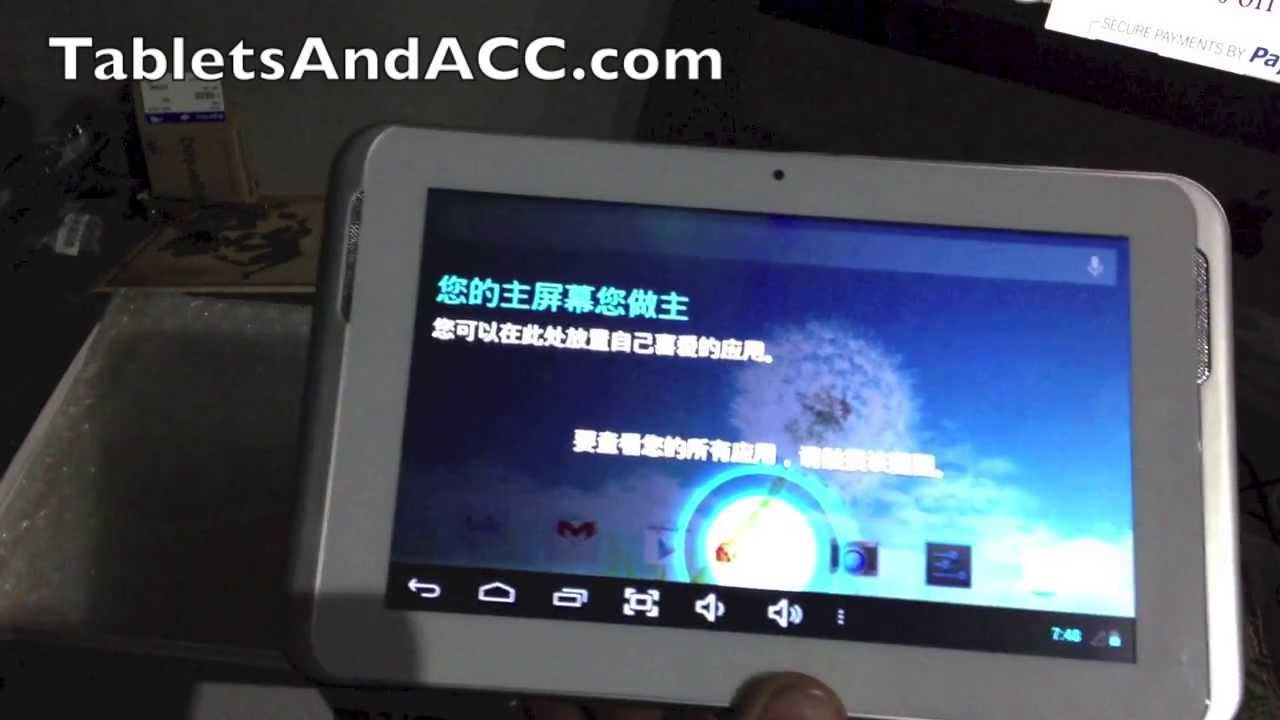 how to change chinese language to english on a china android tablet pc
