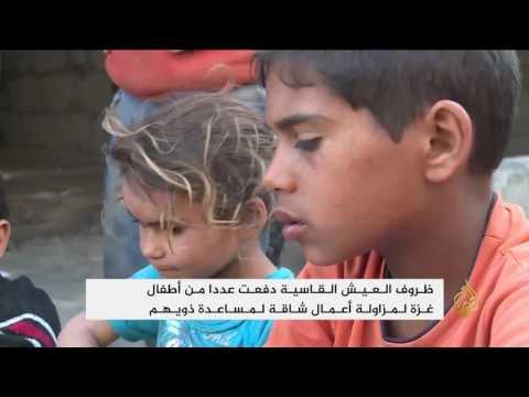 الفقر يدفع أطفال غزة لمزاولة أعمال شاقة  - 12:21-2017 / 4 / 27