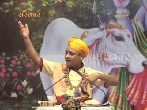 Sankirtan - Kishori radhe - Radhekrishna maharaj