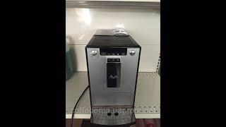 Melitta CaffeO Solo автоматическая кофемашина для дома(, 2015-09-08T09:31:27.000Z)
