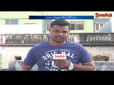 Cinema Theaters Band from March 2nd | Sneha TV Telugu