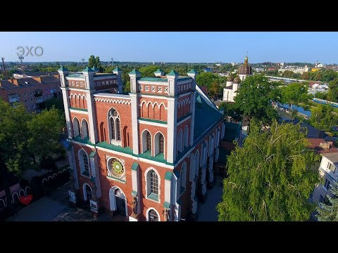 Города Украины - Ровно (Cities Of Ukraine - Rivne) 4К Ultra HD-Video