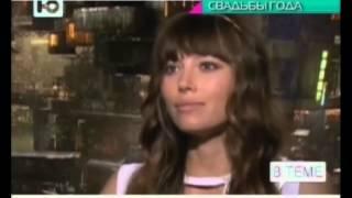 Самые Громкие Звездные Свадьбы 2012 Года (Video from ASHPIDYTU)