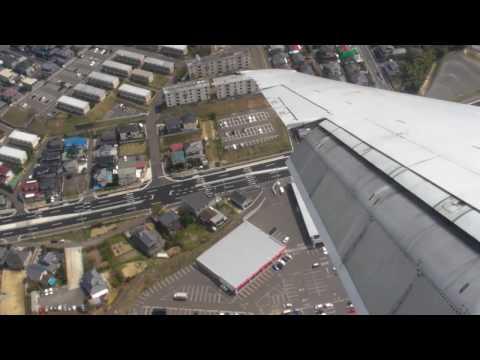 Landing at  Sendai(Miyagi Prefecture) Airport  HD