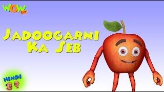 Jadoogarni Ka Seb - Motu Patlu in Hindi - 3D Animation Cartoon for Kids -As seen on Nickelodeon