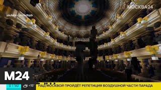 Большой драматический театр представил первый в России спектакль в Minecraft - Москва 24