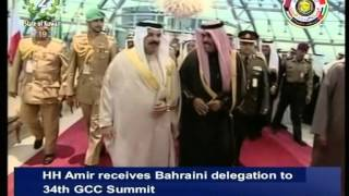 His Highness the Amir receives Bahraini delegation attending GCC Summit in Kuwait