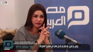 بالفيديو| إيناس عز الدين: علا غانم لم تتدخل فى سيناريو