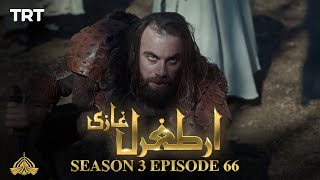 Ertugrul Ghazi Urdu | Episode 66| Season 3