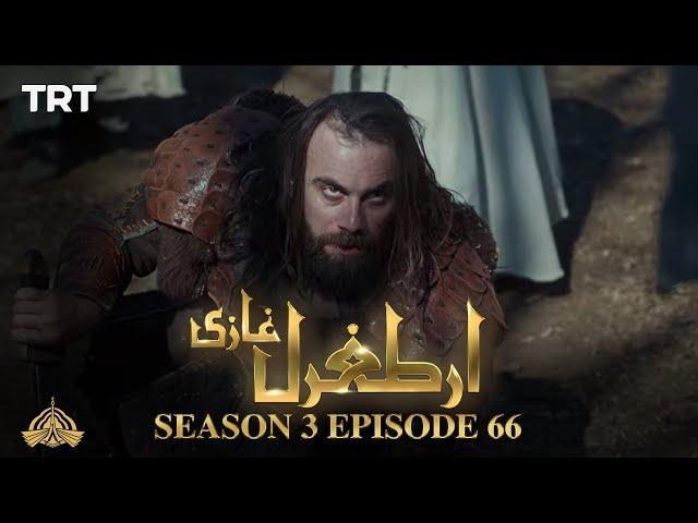 Ertugrul Ghazi Urdu | Episode 66| Season 3