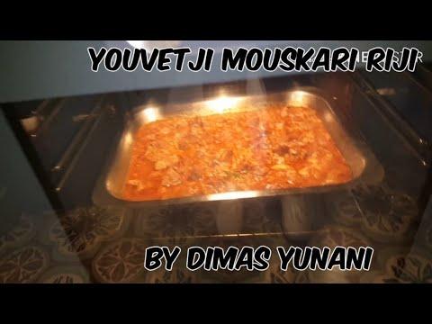 "How to Cook  Youvetji Mouskari Riji ."" Υουβετζι μουσκαρι με ριζι. Ελληνική κουζίνα.  By Dimas yunani"