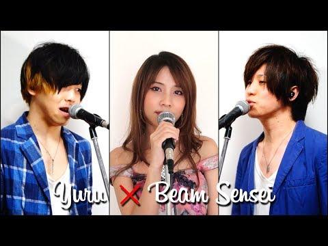 ไม่รู้จักฉัน...ไม่รู้จักเธอ - ดา เอ็นโดรฟิน & ป๊อบ แคลอรี่ บลา บลา - by Yuru & Beam Sensei (Cover)