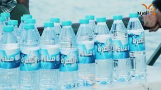 ماء بـ90 الف