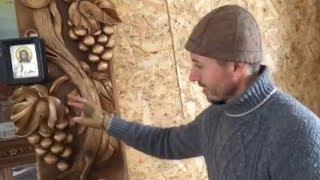 Ученик на практике. Практические уроки резьбы по дереву