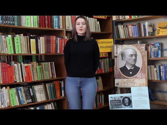 Изображение предпросмотра прочтения – ЛемараЭмирова читает произведение «Она сидела наполу…» Ф.И.Тютчева