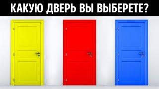 - 10 Хитрых Загадок, Которые Сведут Вас с Ума