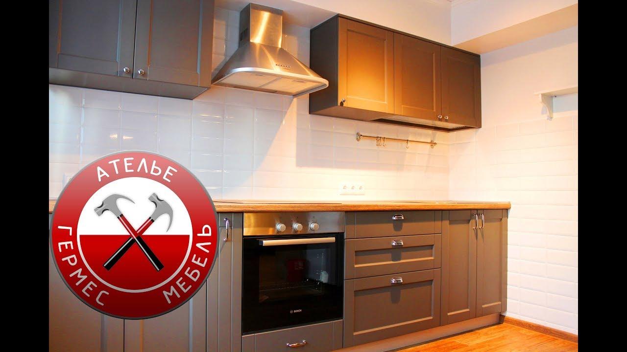 маленькая кухня в стиле икеа Ikea обзор 42 ателье гермес