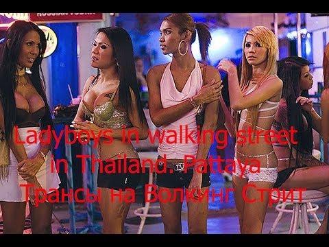 Тайские жены, временные и постоянные Всё о Таиланде