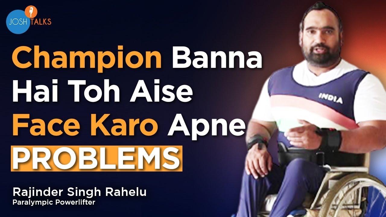 HOW TO DREAM BIG & ACHIEVE THEM? | Rajendar Singh | POWERFUL Motivational Words