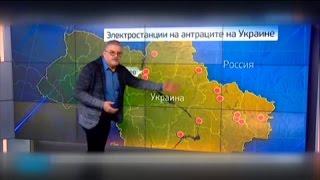 Тарифные метаморфозы  зачем россиянам рассказывают о платежках в Украине?   Антизомби