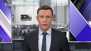 Совбез ООН обсудил отравление Скрипаля / Новости