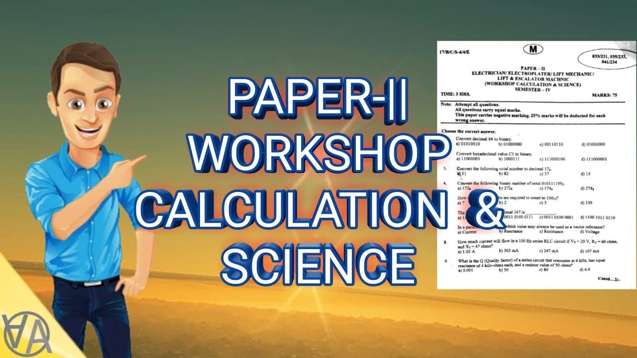 iti workshop calculation science question paper sem4 aitt ncvt