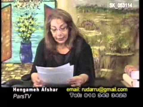 Afshar_053114  استان سیستان و بلوچستان - بخش سوم