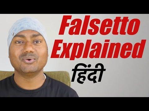 Falsetto Explained in Hindi