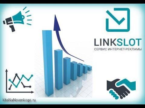 баннерная реклама  проект Linkslot