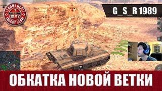 WoT Blitz - Эксперименты с E75 - World of Tanks Blitz (WoTB)