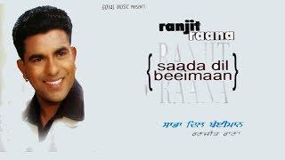 Ranjit Rana  | Sada Dil Beiman  | Goyal Music  | Juke Box