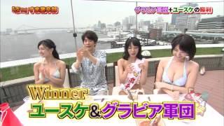 HKT48 さしこ 「次、脱げるメンバー用意してきます」 thumbnail