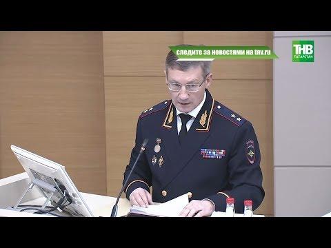 Рустам Минниханов устроил разнос руководству Менделеевского и Черемшанского районов Татарстана | ТНВ