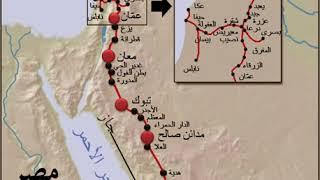 مذكرات الملك عبد الله بن الحسين -1-مؤسس الأردن عن الثورة العربية والدولة العثمانية وحرب فلسطين