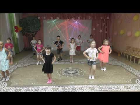 Танец «Мы - самые лучшие». Ведущая - Юданова Ангелина. Мы танцуем, мы играем.