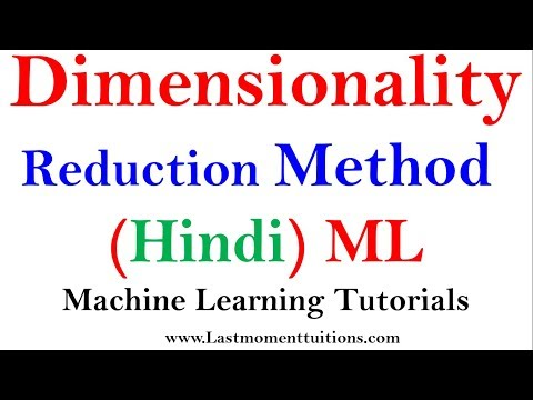 Dimensionality Reduction Methods In Hindi   Machine Learning Tutorials
