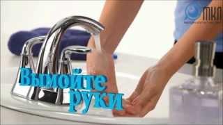 Как надевать контактные линзы? | Магазин контактных линз МКЛ(, 2013-09-16T17:37:23.000Z)