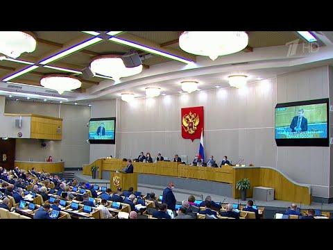 В Государственной думе рассматривают целый пакет мер по поддержке граждан в условиях пандемии.