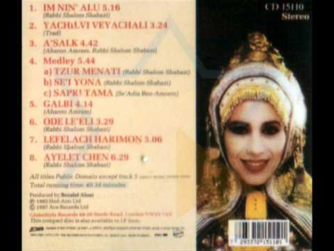 Ofra Haza - Galbi (Original Version - 1984)