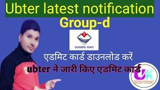 Ubter latest notification Uttarakhand group d admit card