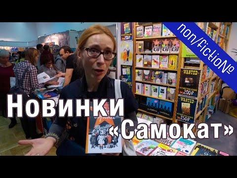 Ленинградские сказки Юлии Яковлевой abajour